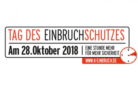 28. OKTOBER 2018– TAG DES EINBRUCHSCHUTZES